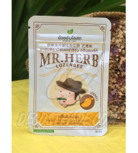 Травяные леденцы от кашля «Манго» от Mr. Herb,  Lozenges Mango Relieves Cough, 20 шт.