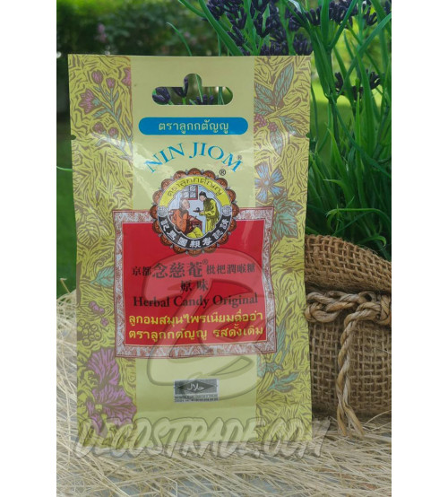Леденцы для горла «Оригинальные» от Nin Jiom, Herbal Candy Original, 20 гр