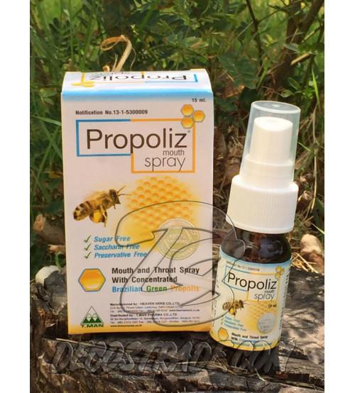 Натуральный, концентрированный спрей для горла с прополисом, Propoliz Mouth Spray, 15 мл