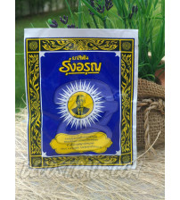 Оригинальная, порошковая зубная паста Run Arun от Rungarun, Herbal Toothpaste, 15 гр
