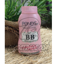 Рассыпчатая BB пудра от POND'S Magic powder, 50 гр