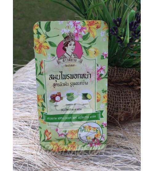 Маска для лечения акне и сужения пор от Sao Siam, Acne & Pore Minimizer Mask, 12 гр
