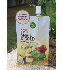Восстанавливающая гель-сыворотка для лица и тела «Улитка и Золото» от Baby Bright, 99% Snail & Gold Soothing Gel, 50 гр