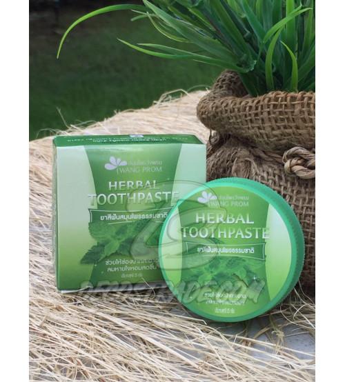 Растительная зубная паста от Wangprom Herb, Toothpaste, 25 гр