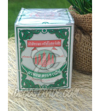 Ya - hom Powder Five Pagodas Brand  25 g.
