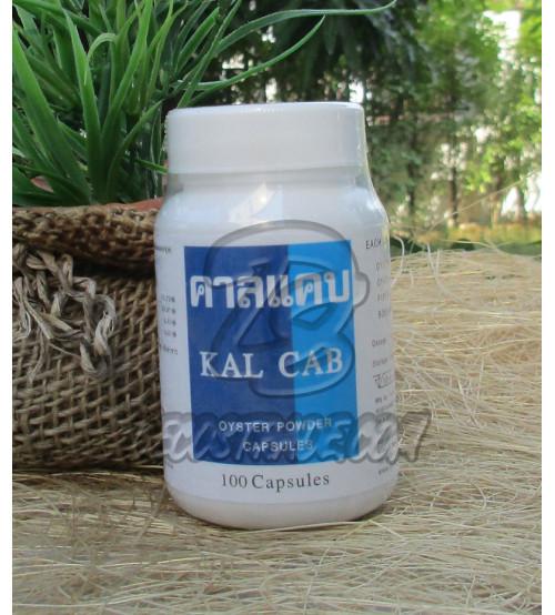 Устричный кальций Kal Kab, 100 капсул