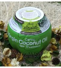 Лечебная маска для волос с Кокосовым маслом от Caring, Hair Treatment Virgin Coconut Oil, 230 гр