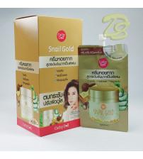 Антивозрастной крем для лица с золотом и улиточным фильтратом от Cathy Doll, Snail Gold snail firming cream for wrinkle skin, 7 гр (набор 6 шт)