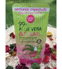 Успокаивающий гель с Алоэ Вера и Слизью Улитки от Cathy Doll, Serum Soothing Gel aloe vera & snail, 10 гр