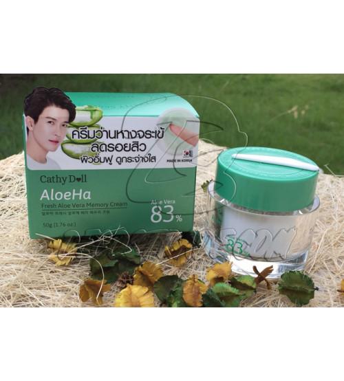 Охлаждающий крем для лица с Алоэ (83%) от Cathy Doll, AloeHa Vera Memory Cream, 50 гр