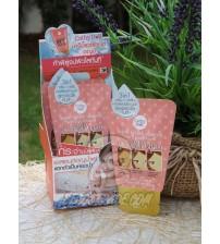 Крем-сыворотка для лица 3 в 1 «Водная эссенция с Глутатионом» от Cathy Doll, Water Splash Essence with L-glutathione, 5 гр