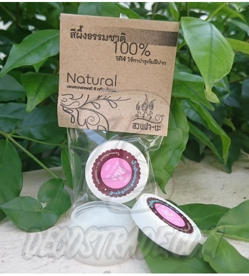 Натуральный бальзам для губ от Suanpana, Lipwax, 5 гр