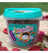 Мягкие жевательные конфеты «Тамариндом» Jeedjard Chewy, Tamarind Candy, 80 гр