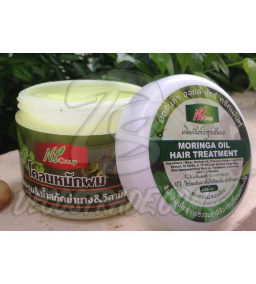 Лечебная маска для волос с маслом Моринги от Pobtham, Moringa oil hair Treatment, 300 мл