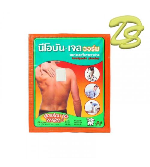 Обезболивающий пластырь neobun gel warm, 2 шт Neobun-Gel, Analgesic Plaster, 7х10 см