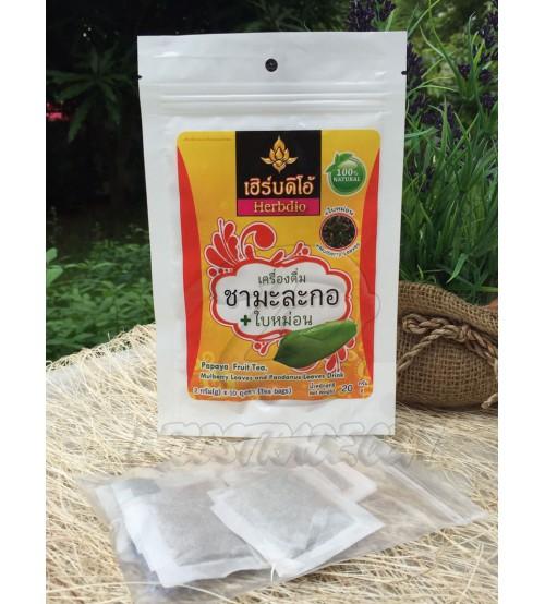 Травяной напиток с папайей, листьями пандана и шелковицы от Herbdio, Papaya Fruit Tea, Mulberry Leaves, 20 гр