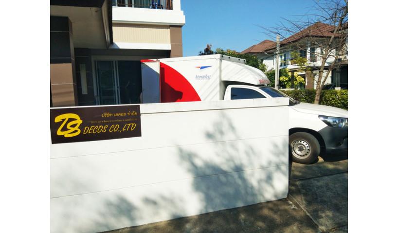 О почте Таиланда замолвите слово