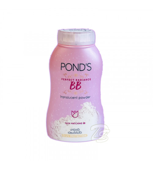 Рассыпчатая BB пудра  Pond's Perfect Radiance BB 50 гp