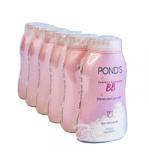 Pond's Perfect Radiance BB 50 г. x 6шт
