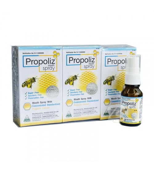Натуральный концентрированный спрей для горла с прополисом (упаковка 3 шт) от Propoliz Mouth Spray, 15 ml*3 pcs
