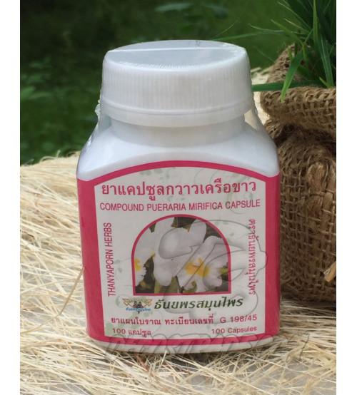 Капсулы для женского здоровья с Пуэрария Мирифика от Thanyaporn Herbs, Compound Pueraria Mirifica, 100 капсул