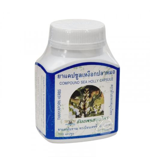 Биодобавка для лечения аллергических заболеваний с Морским Падубом от Herbal One Compound Sea Holly 100 Capsules