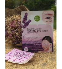 Прогревающая маска для глаз с лавандой от Baby Bright, Sleep Well Lavender Heating Eye Mask