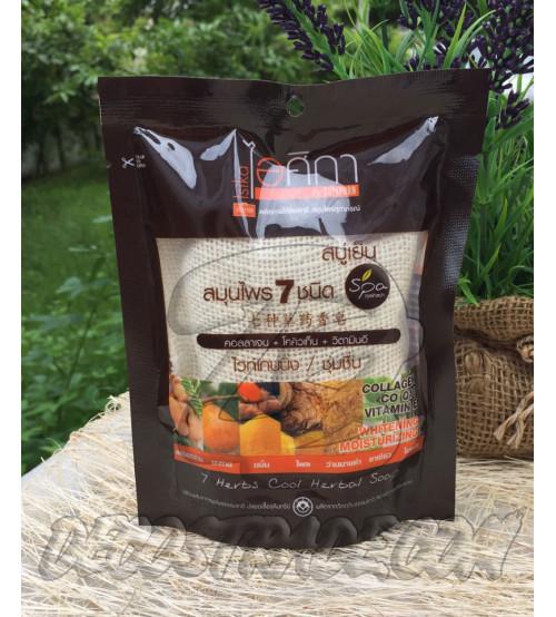 Спа-мыло «7 трав» в мешочке из люфы Isika By Supaporn, 7 Herbs Cool Herbal Soap, 70 гр