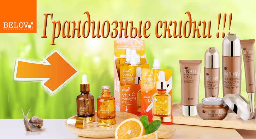 catalog/belov092019-2.jpg