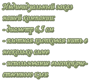 catalog/ind-zakaz301.png