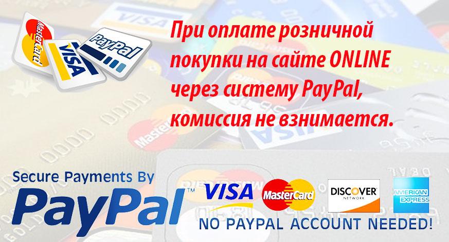 catalog/payment.jpg